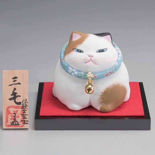 KW−1164−03 博多人形「福猫」三毛