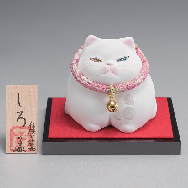 KW−1164−02 博多人形「福猫」しろ