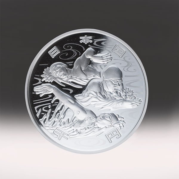 HB−1101   オリンピック記念千円銀貨 水泳  (第一次発行分 )