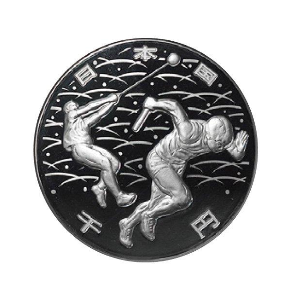 HB−1103   オリンピック記念千円銀貨 陸上競技 (第二次発行分 )