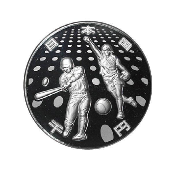 HB−1105   オリンピック記念千円銀貨 野球・ソフトボール (第二次発行分 )