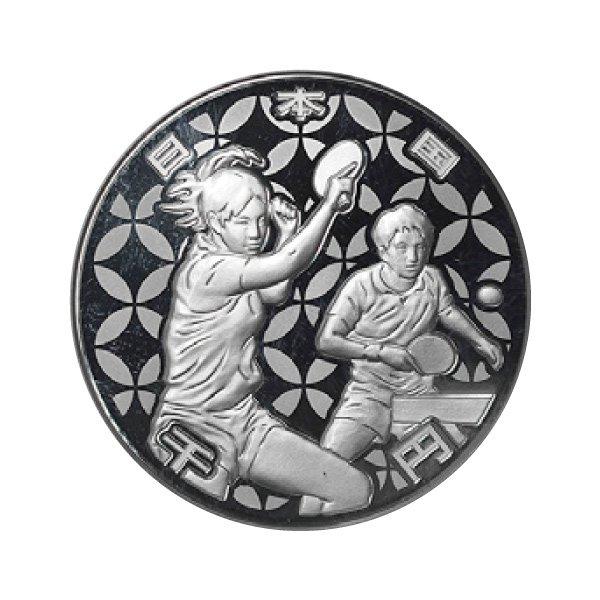 HB−1109   オリンピック記念千円銀貨 卓球 (第三次発行分 )
