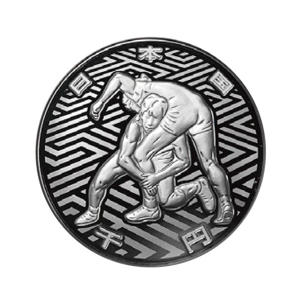HB−1112   オリンピック記念千円銀貨 レスリング (第一次発行 )