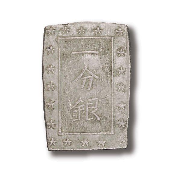 HB−1121 −分銀4枚:貨幣単位4,000文 江戸銀貨一分銀一両分(4枚)
