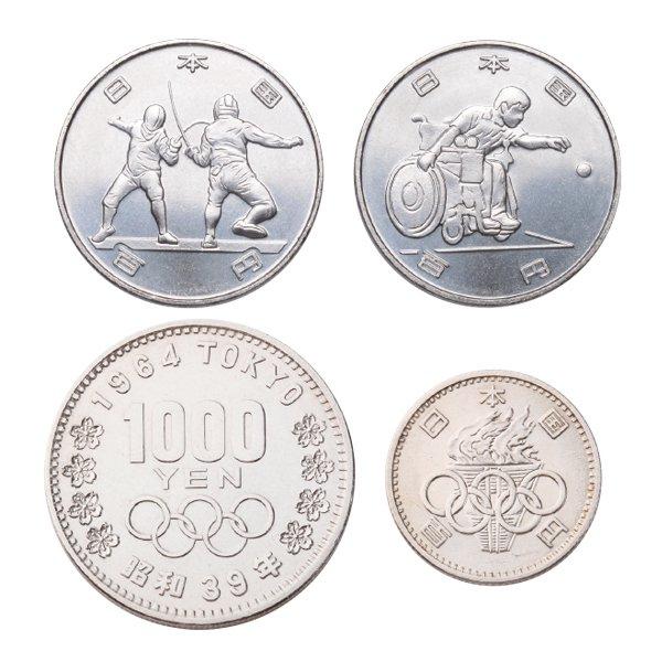 HB−1124 2020東京オリ・パラリンピック一次&前大会の記念貨幣 東京五輪記念貨幣4点セット
