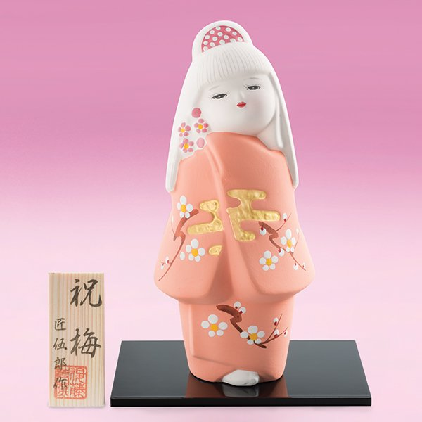 KW−1176 博多人形「祝梅」(しゅくばい) 匠伍郎 作