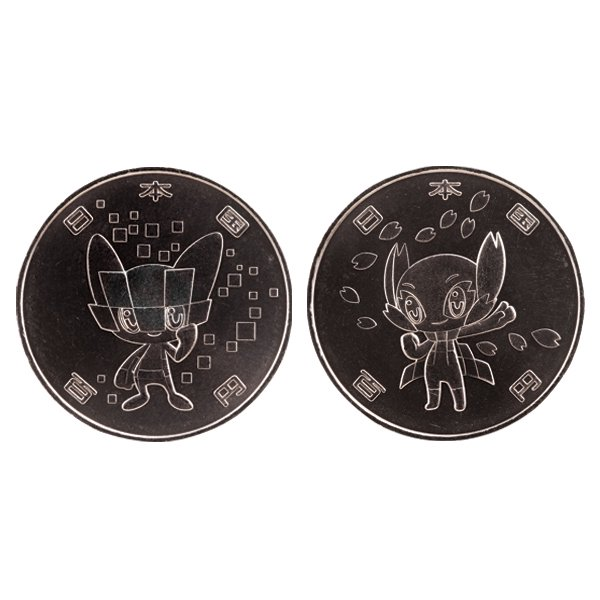 HB−1126  東京2020オリンピック・パラリンピック記念貨幣 「ミライトワ・ソメイティ」2枚セット