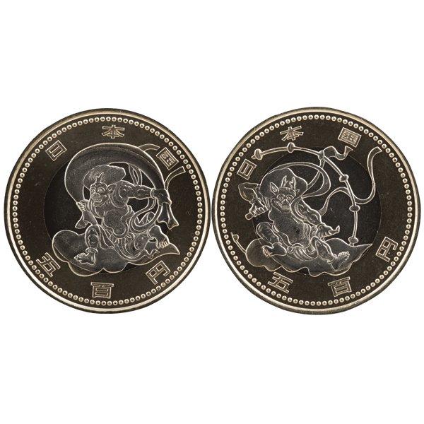 HB−1127  東京2020オリンピック・パラリンピック記念貨幣 「風神・雷神」2枚セット