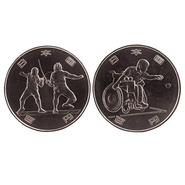 HB−1131  東京2020オリンピック・パラリンピック記念貨幣 一次2枚セット