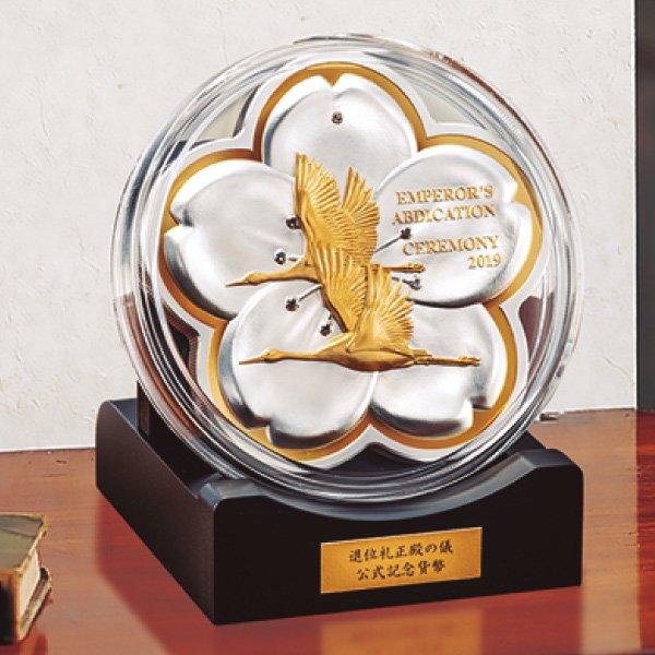 50547000 <平成の輝き>特大1キロ 立体ハイレリーフダイヤモンド入り純銀貨