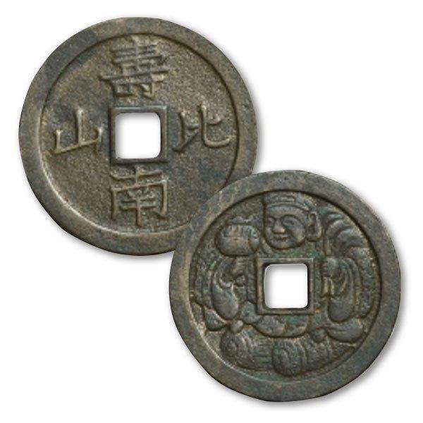 HB−1130 水戸大黒銭(みとだいこくせん)- 江戸幕府末期に水戸藩が鋳造した伝説の地方銭