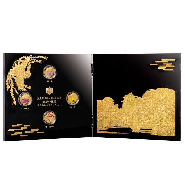 50665000 <皇居の花暦(はなごよみ)>公式記念貨幣コレクションはなごよみ - 奉祝 即位御大礼のお慶びを純金に刻した歴史的金貨