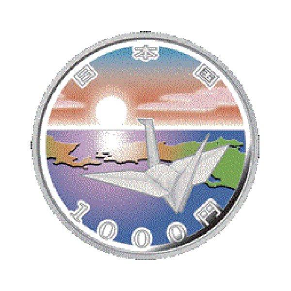 HB−1142 大震災復興事業記念千円銀貨 「復興特別区域の日の出と折鶴」