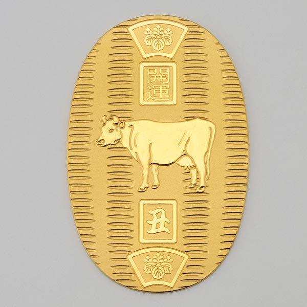 GS−1020ーB  純金製 開運干支小判  丑年 うし 20g