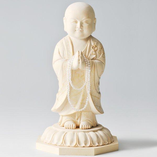 C−33  微笑み夢叶え地蔵菩薩 - 葉 偉混作 彫り 仏像