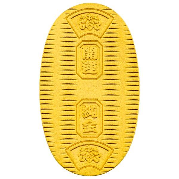 【SPD45-K-45】純金製 開運小判 「ご自分専用のお守り!」