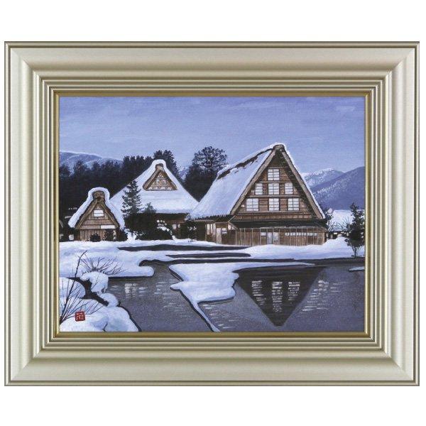 UK1410 雪の白川郷