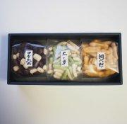 米菓・豆菓子詰合3袋