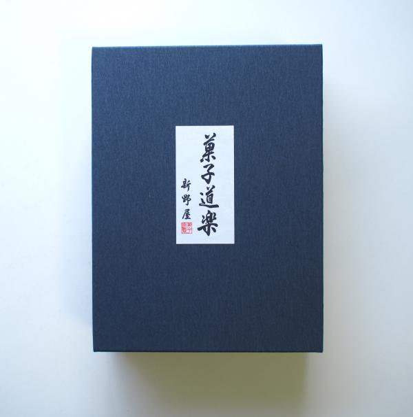米菓・豆菓子詰合6袋