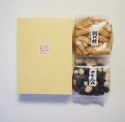 米菓・豆菓子詰合2袋