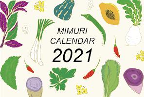 MIMURIカレンダー2021
