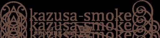 kazusa‐smoke  EC shop