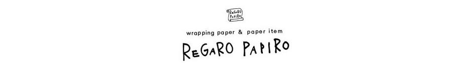 世界中のかわいい包装紙、ラッピングペーパーの専門店