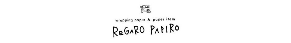 世界の包装紙、かわいいラッピングペーパーの専門店
