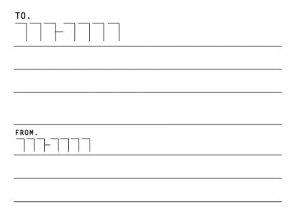 封筒宛名用シール9枚(ノーカットシート)<img class='new_mark_img2' src='https://img.shop-pro.jp/img/new/icons8.gif' style='border:none;display:inline;margin:0px;padding:0px;width:auto;' />