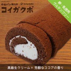 ロールケーキ│ココア