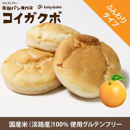 おたのしみ試食プレゼント(オレンジバンズ3個)