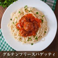 グルテンフリー米粉スパゲッティ麺 6人前│国産米100%使用