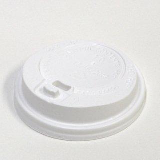 リッド(ふた)ホワイト【二重断熱紙コップ 12オンス用】100個