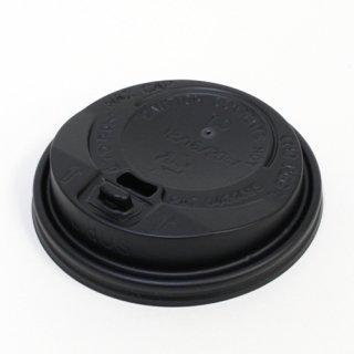 リッド(ふた)ブラック【二重断熱紙コップ 12オンス用】100個