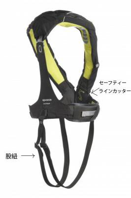 Spinlock Deckvest Lifejacket Harness - Hammar Inflation - Gun Metal/Black