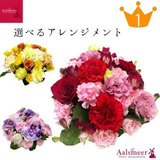 THANKS ブーケ(ピンク赤系/3,000円)