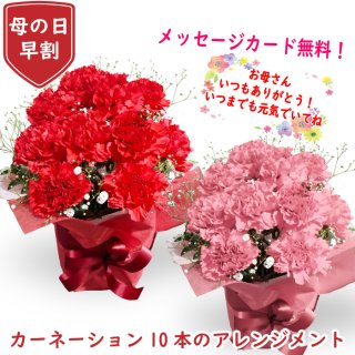 THANKS ブーケ(イエロー系/3,000円)