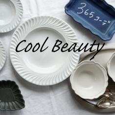 365コーデ<Cool Beauty>