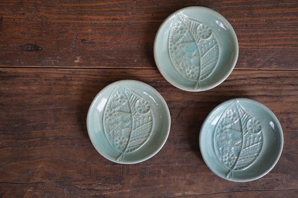 レイクグリーン leaf小皿