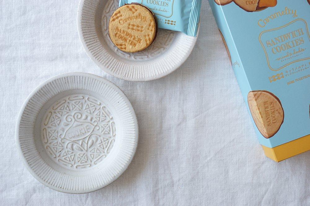 ホワイト クッキー皿