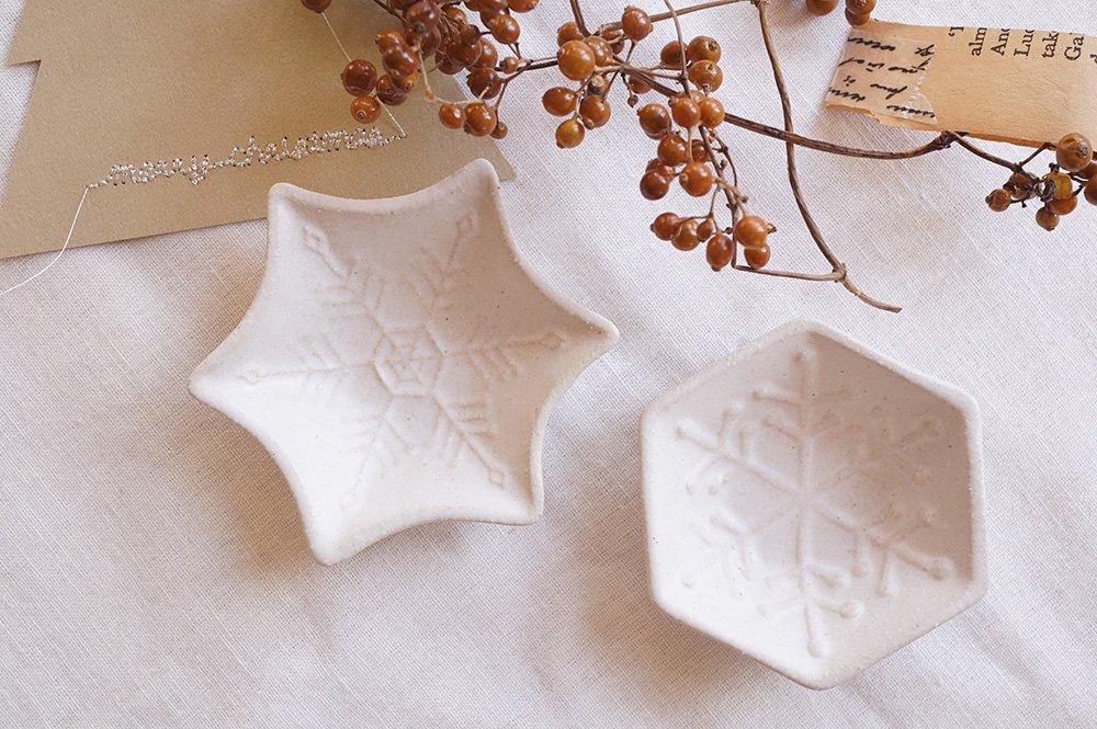 雪の結晶豆鉢  2種セット