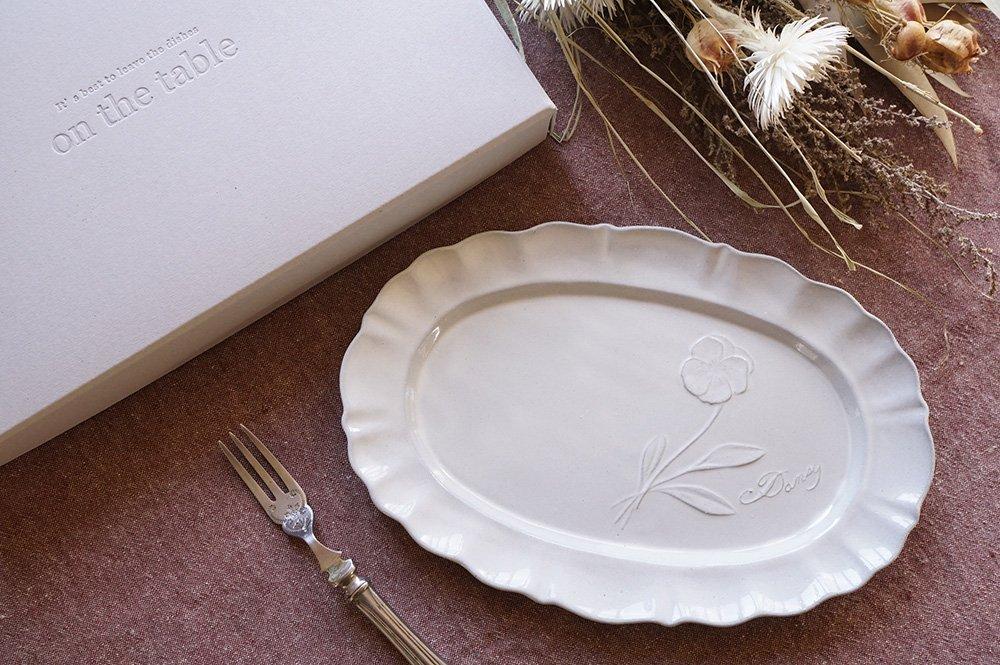 草花のレリーフ洋皿 パンジー / BOX入り