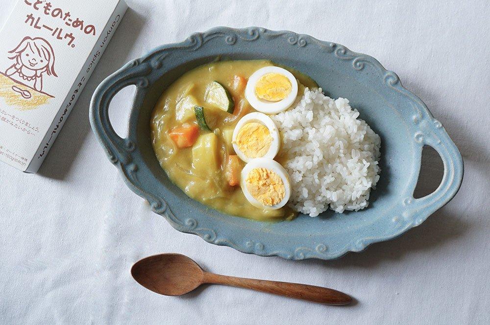 ブルーグレー 西洋のカレー皿