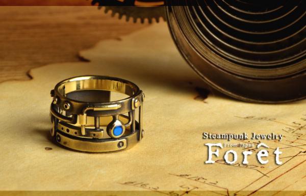 Piping Ring
