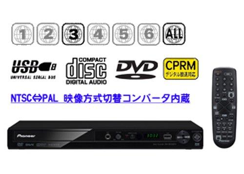 【海外仕様】パイオニア DVDプレーヤー マルチシステム・CPRM対応 DV-3032KV 【Pioneer Overseas Models】