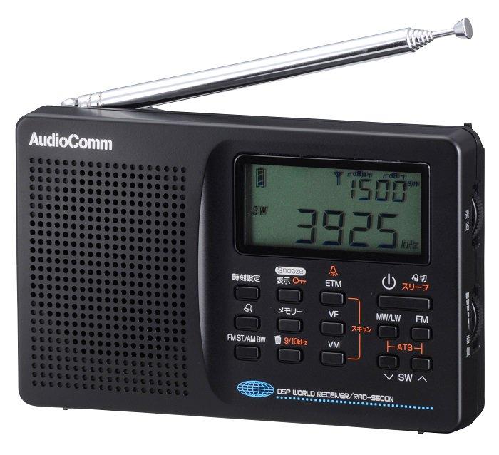 オーム電機 ラジオ AudioComm DSPワールドレシーバー ブラック RAD-S600N