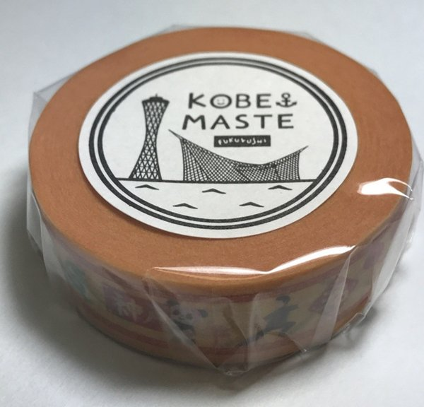 【メール便対象商品】 神戸 マスキングテープ フクヨシオリジナル 神戸南京町