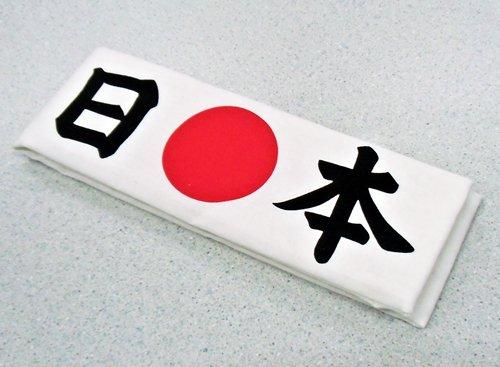 お土産品 白はちまき 「日本」