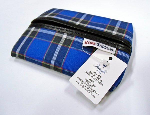 神戸タータン ポケットティッシュケース
