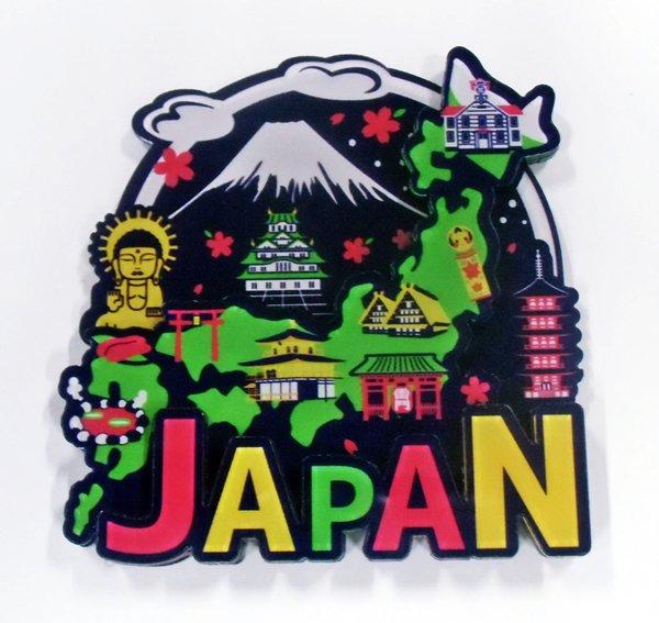 【メール便対象商品】 お土産品 マグネット 日本地図